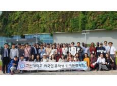 International Students Enjoyed the Art Culture of …