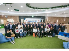 Kosin University, Opening Ceremony for Creating Ed…